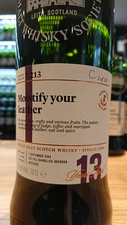 SMWS 7.213 - Moistify your leather