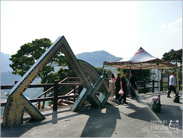 新溪口吊橋 (10)