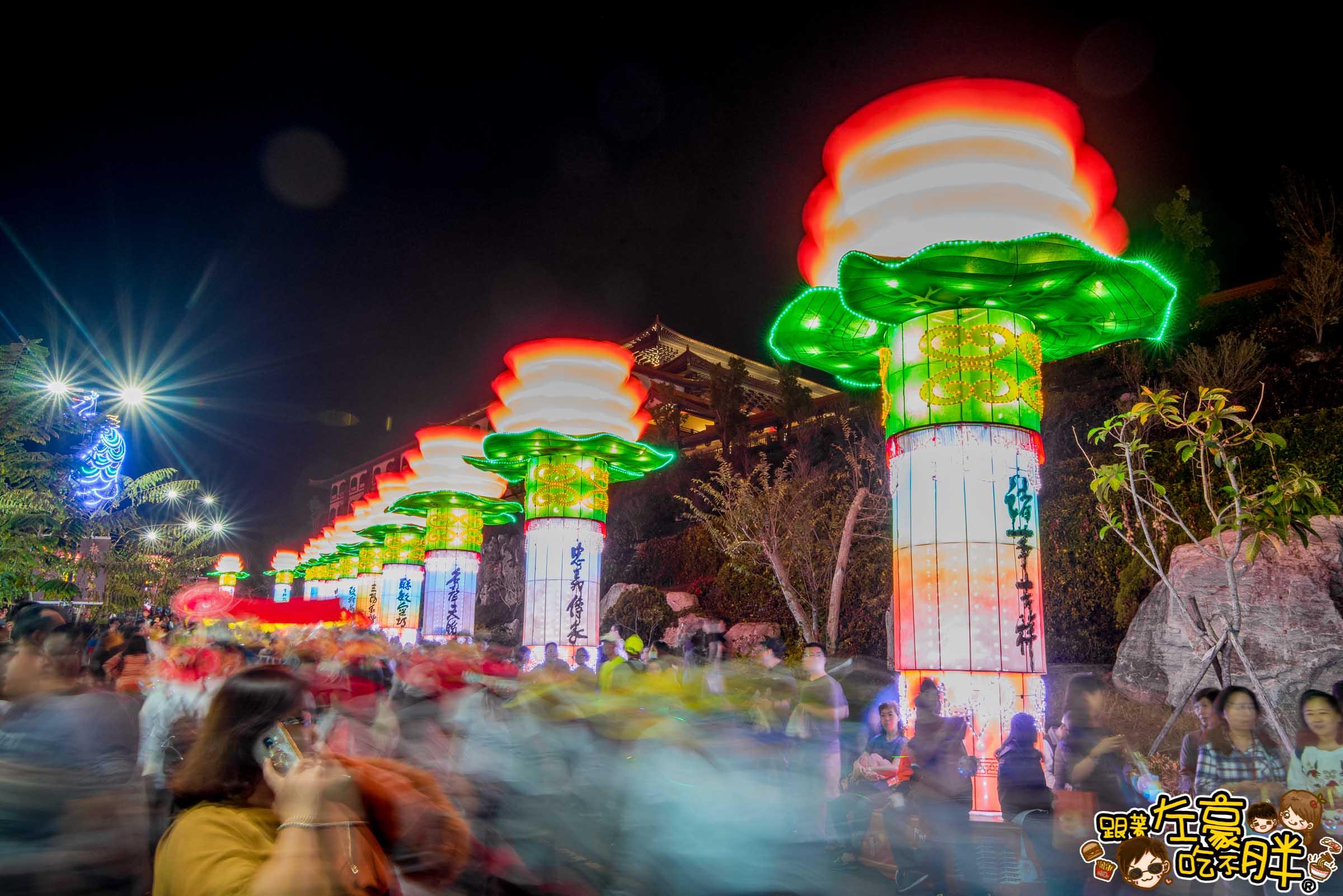 2019佛光山佛陀紀念館(元宵燈會)-37