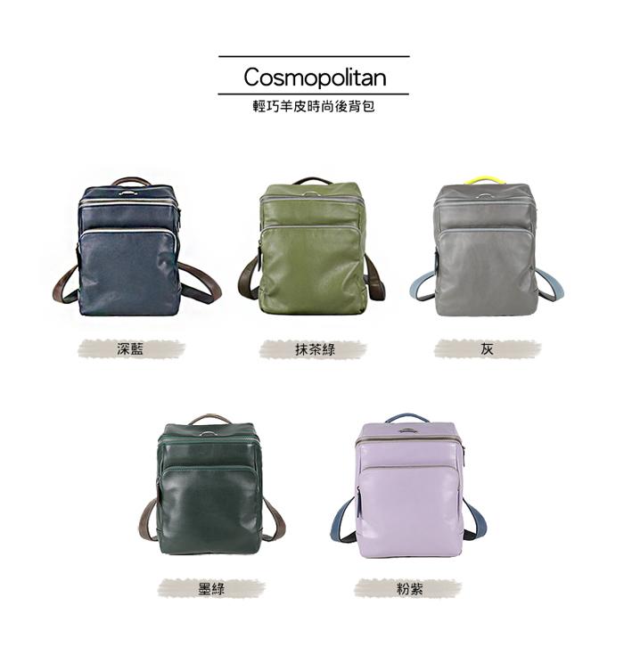 02_Cosmopolitan_series-new-700