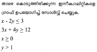 Plus One Maths Model Question Papers Paper 4Q11