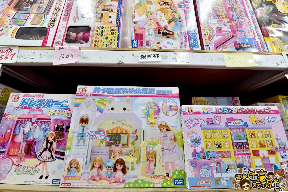 亞細亞toys批發家族鳳山店-32
