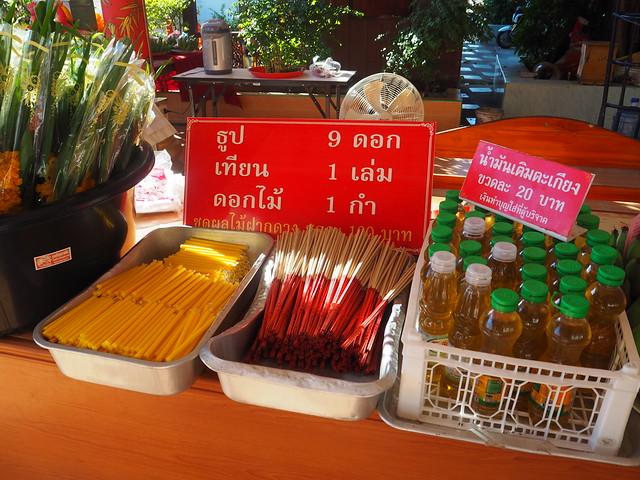 P1020525 Wat Saman Rattanaram(ワット・サマーン・ラッタナーラーム) ピンクガネーシャ バンコク Bangkok ひめごと