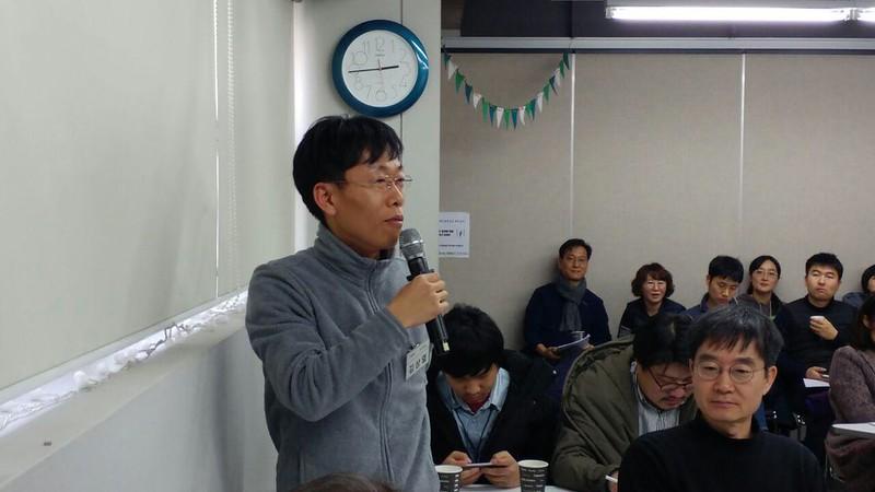 20190216_1차운영위 (4)