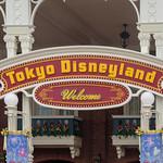 Primary photo for Day 12- Tokyo Disneyland & Shibuya Yakitori