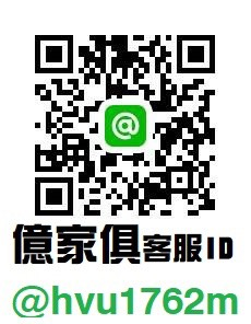 LINE_P20190215_231334876