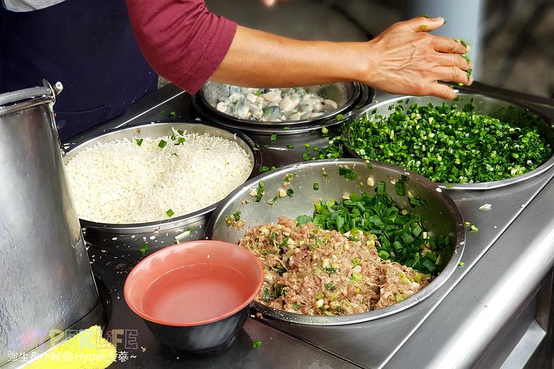 清水燒炸粿 (3)