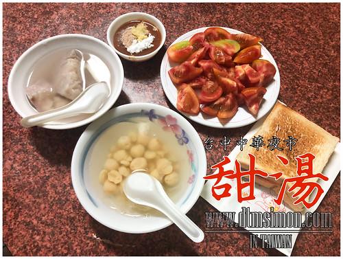 阿斗伯冷凍芋