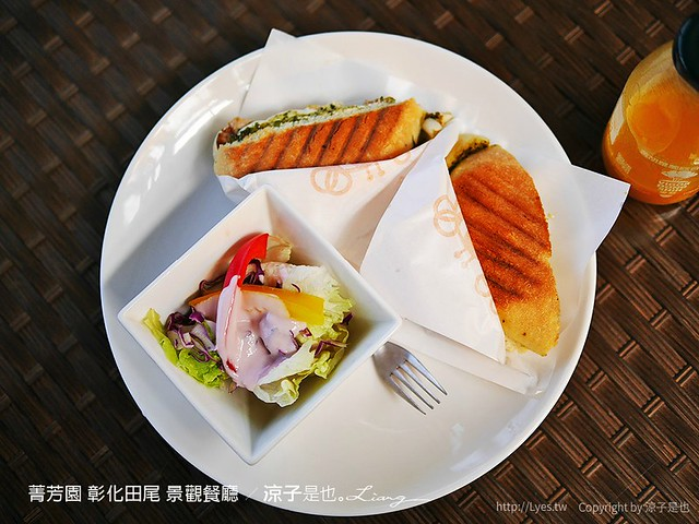菁芳園 彰化田尾 景觀餐廳 13