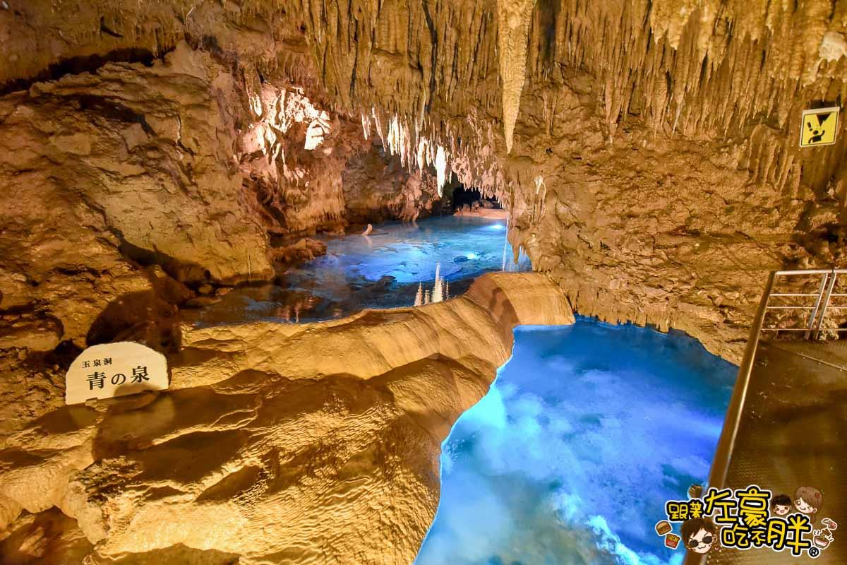 沖繩世界王國村玉泉洞-36