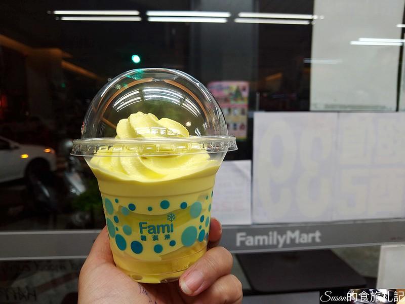 果汁牛奶霜淇淋4