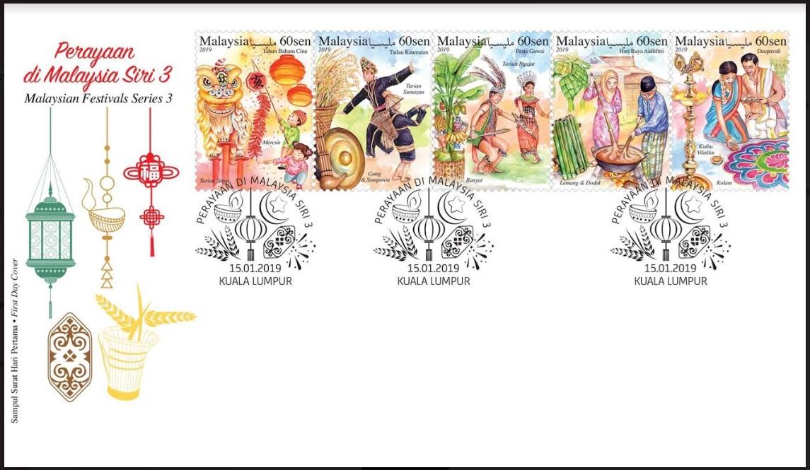 Malaysia - Malaysian Festivals (January 15, 2019) first day cover, Kuala Lumpur postmarks