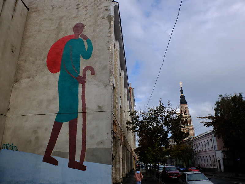 Харьков-арт: муралы, граффити, дизайн