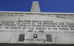 State War Memorial inscription