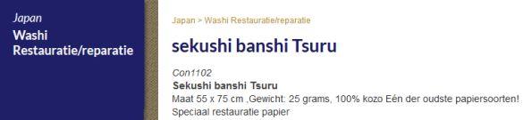 Sekushi Banshi Tsuru 1 stuks