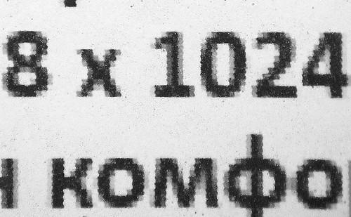 1024-2-900