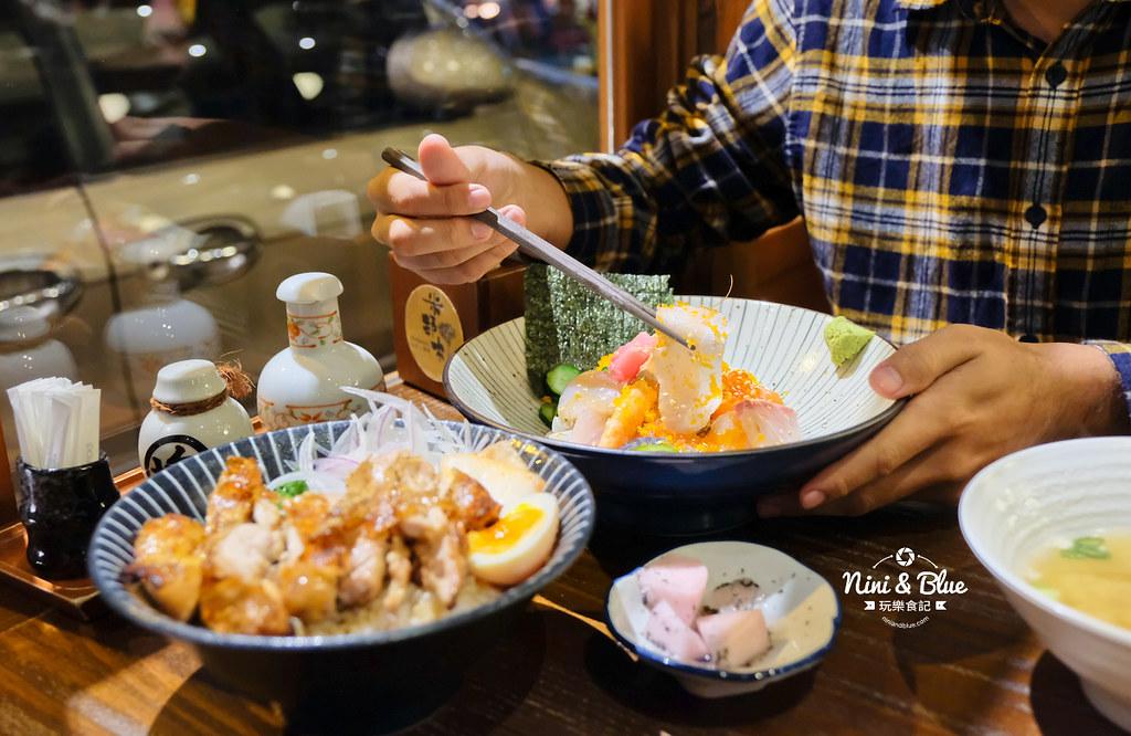 米野木海鮮丼18