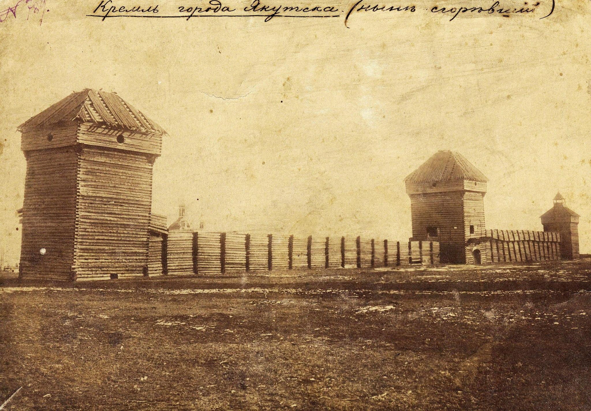 Остатки крепостной стены XVII века.