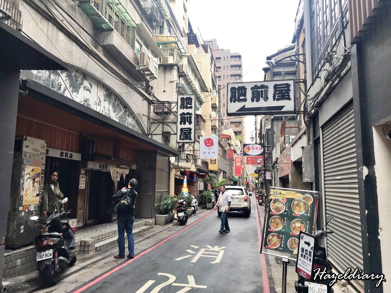 Fei Qian Wu Taipei-Unagi