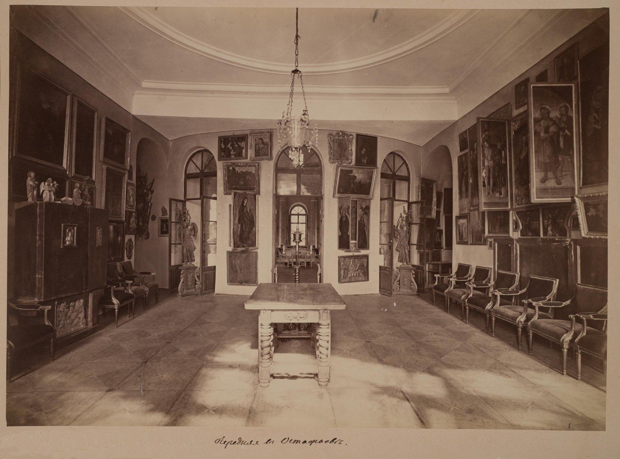 1880-е. Передняя в Остафьево