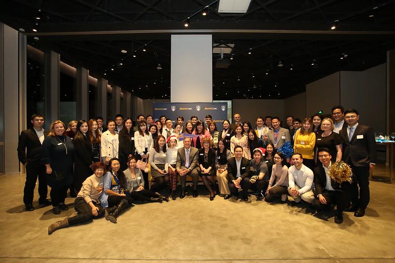 UBC Alumni & Friends Seasonal Celebration in Beijing 2018