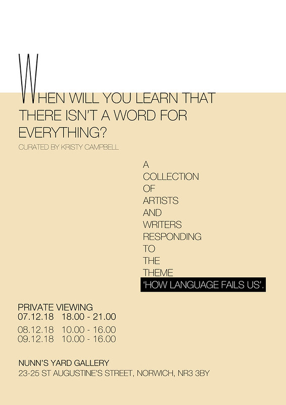 When Will You Learn... Exhibit Poster
