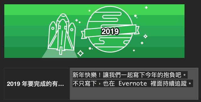 螢幕快照 2019-01-01 15.32.49