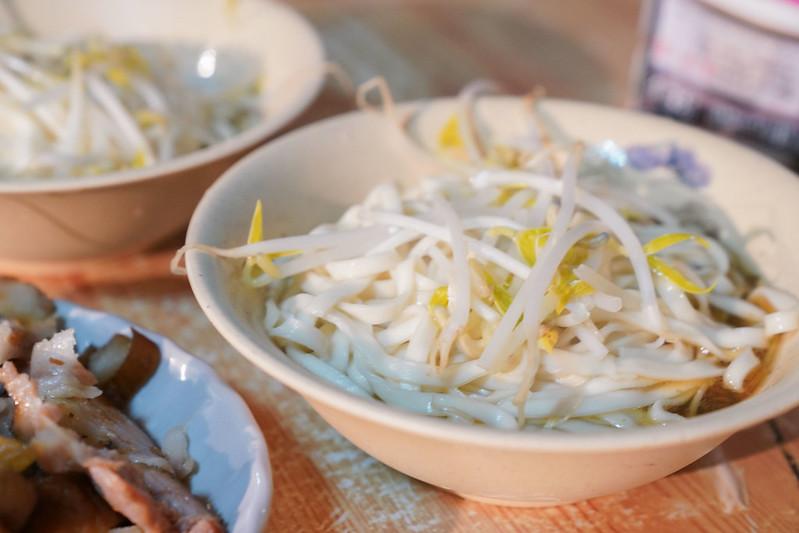 古早味麵攤 (4)