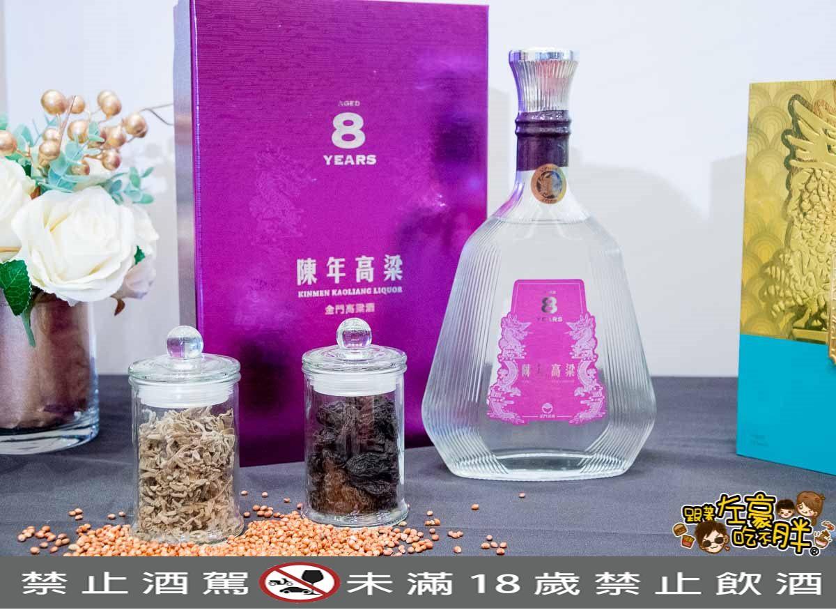 金門酒廠 陳年高粱-9