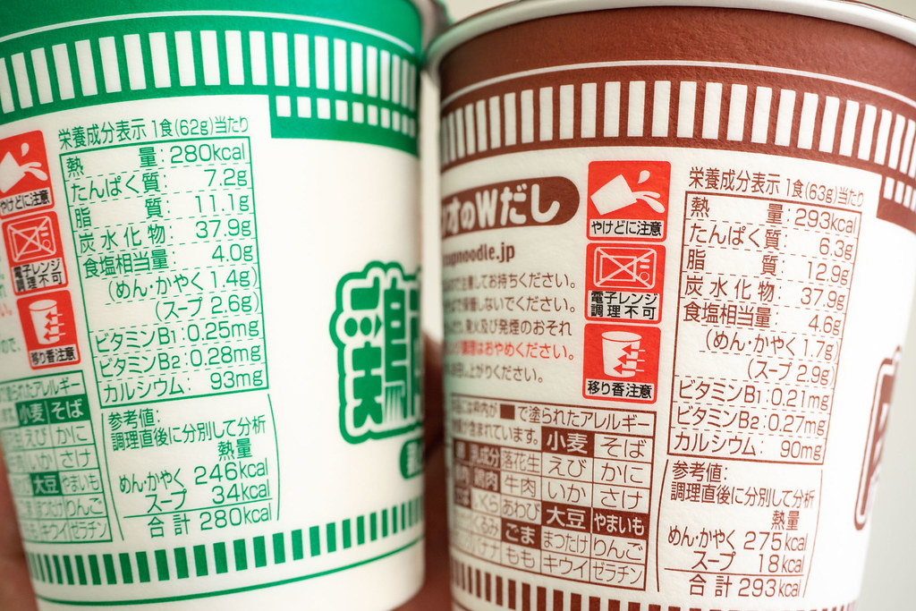 Cupnoodle_sobaudon-3