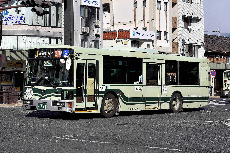 kyotoshi_344_6