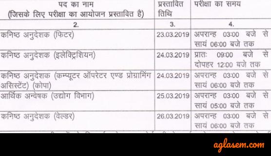 Exam schedule for Junior Instructor