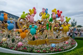 Photo 8 of 10 in the Tokyo Disney Resort - Tokyo Disneyland gallery