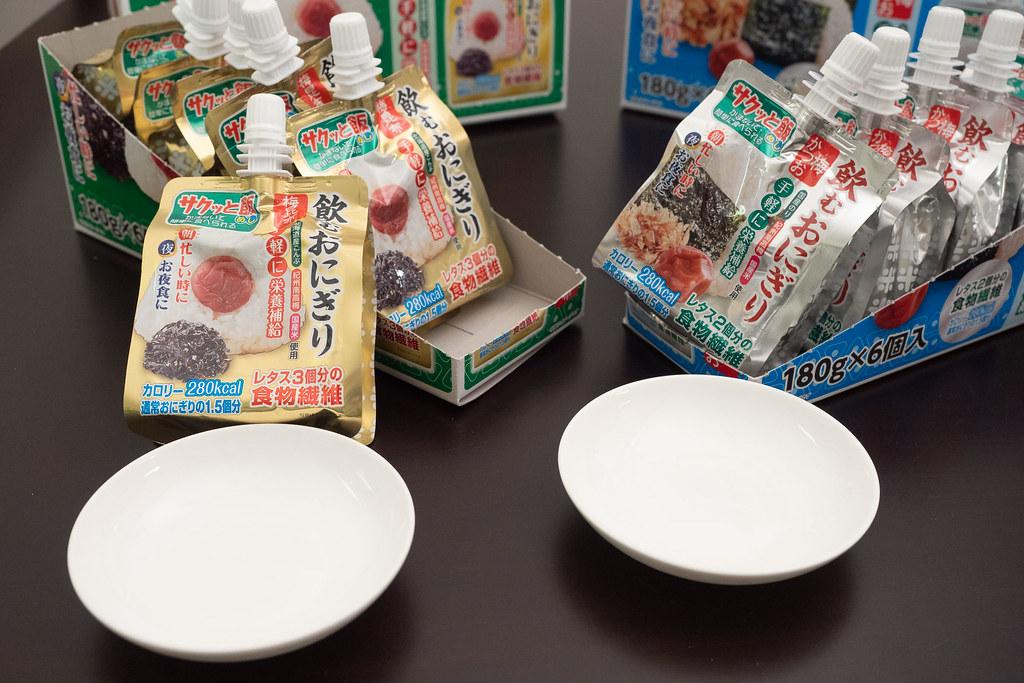 nomu_onigiri-8