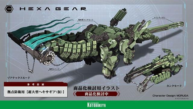 系列史上最大尺寸!壽屋《HEXA GEAR 六角機牙》據點防衛用超大型 HEXA GEAR「Juggernaut(暫稱)」新作開發中