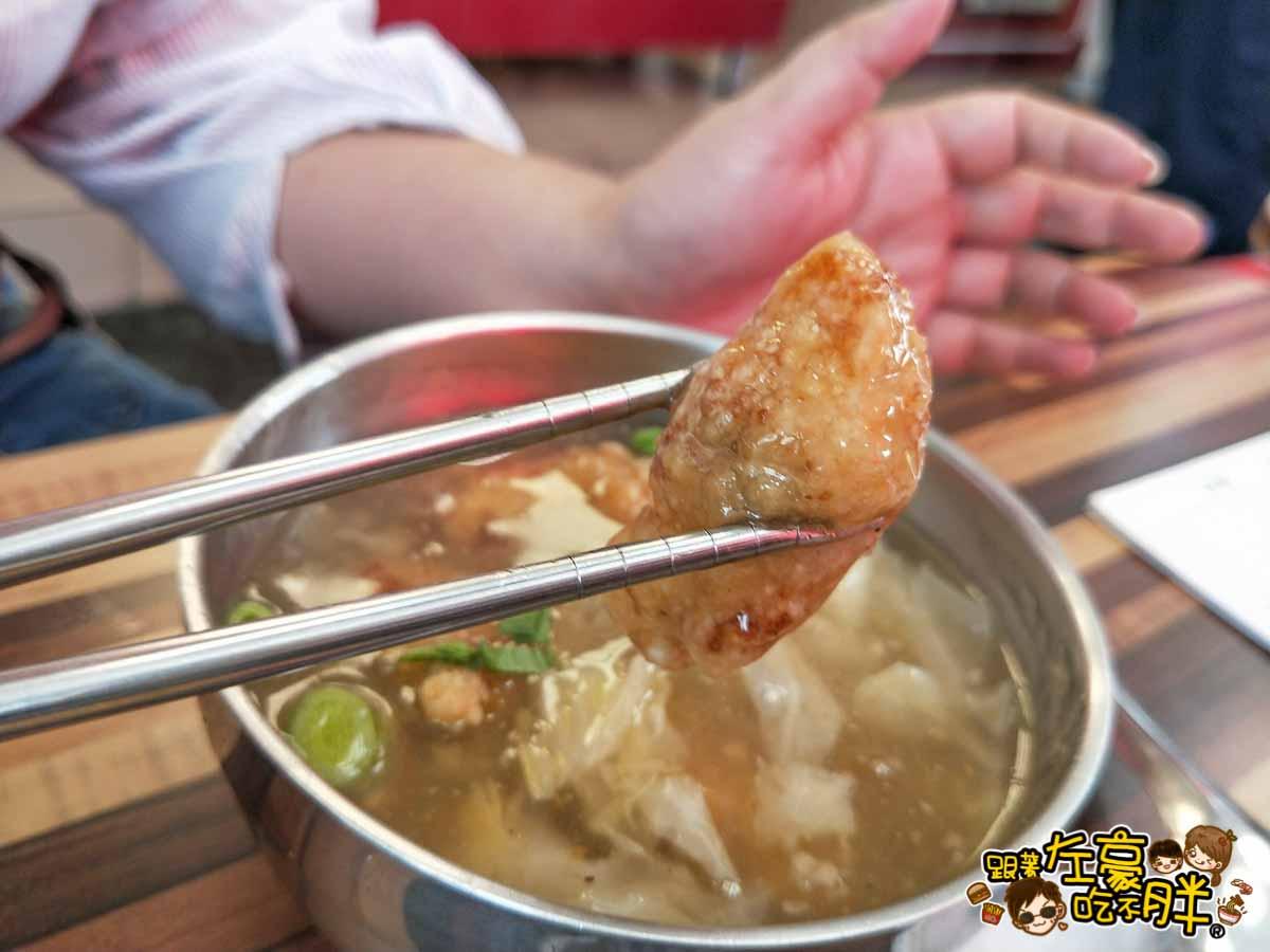 尚芳土魠魚專賣店-5