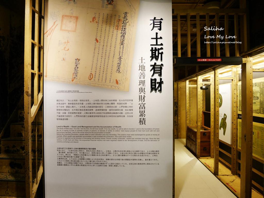 台北車站附近雨天親子好玩景點一日遊推薦土銀展示館 (5)