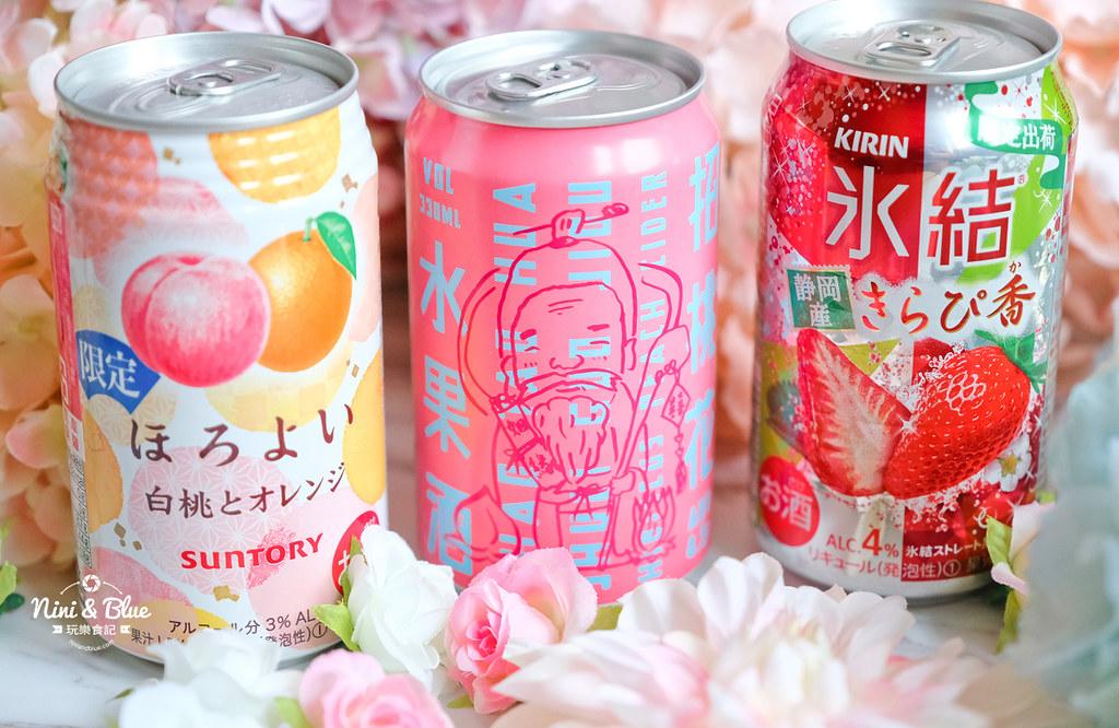 招桃花水果酒 臺虎精釀 啤酒04