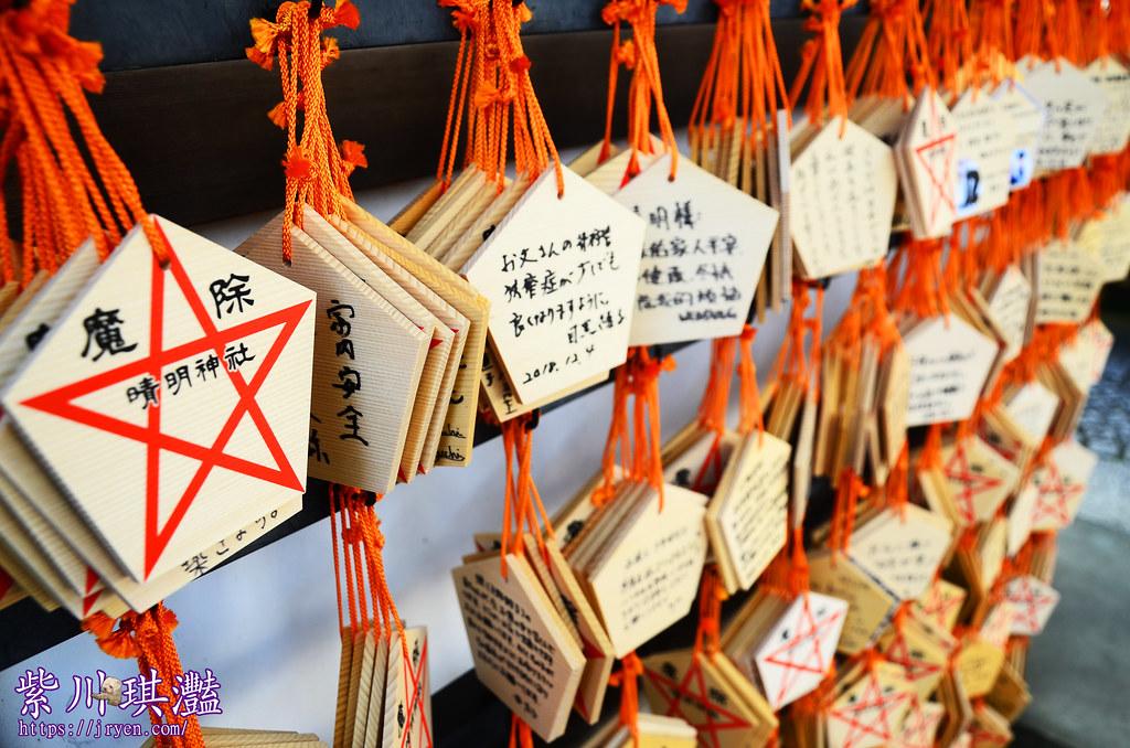 京都景點-0018