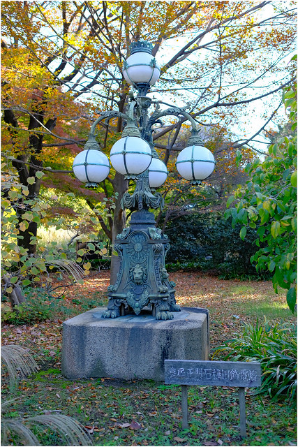 Photo:The East Garden, Tokyo Imperial Palace, Japan.13 By Geoff Whalan
