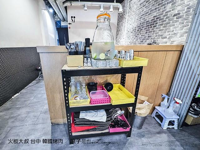 火板大叔 台中 韓國烤肉 39