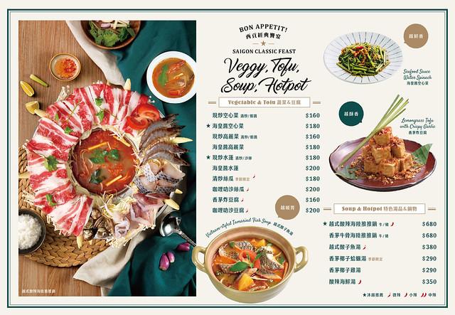 menu-4-3