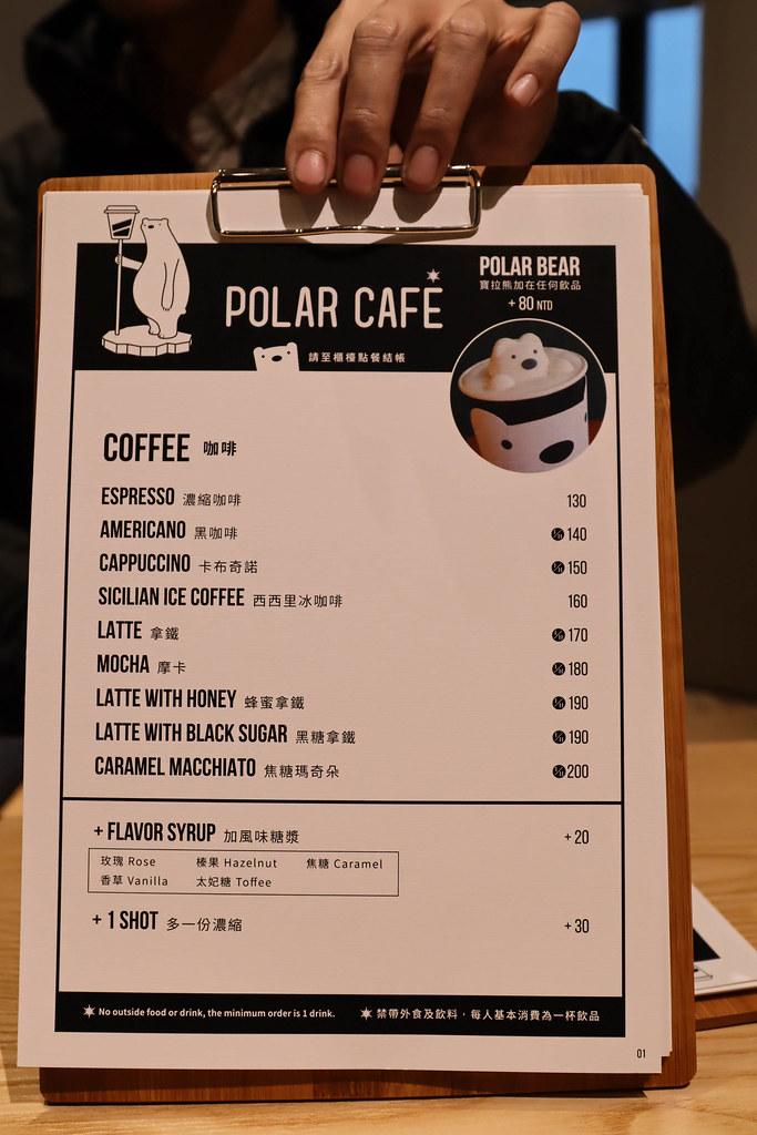 POLAR CAFE 西門旗艦店 (4)