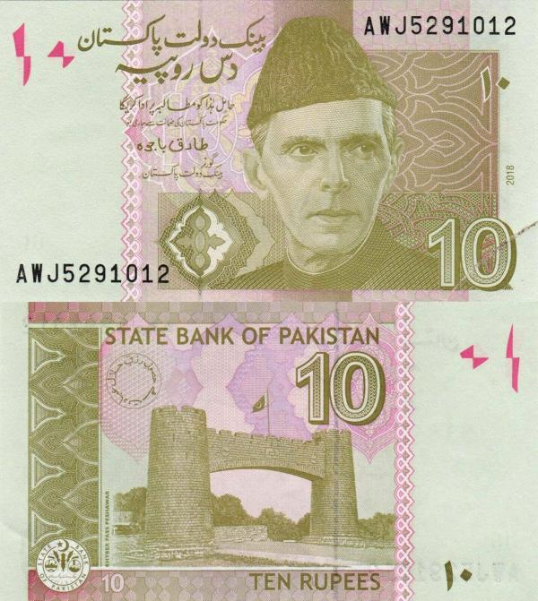 10 Rupií Pakistan 2018, P45m