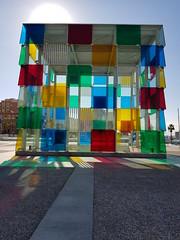 Centre Pompidou M�laga. Cubo