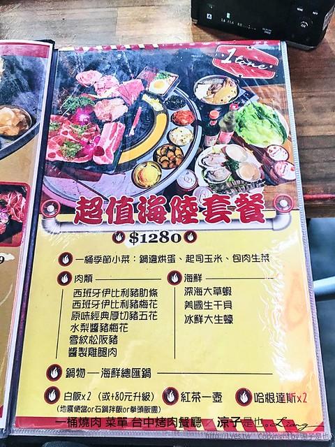 一桶燒肉 菜單 台中烤肉餐廳 2