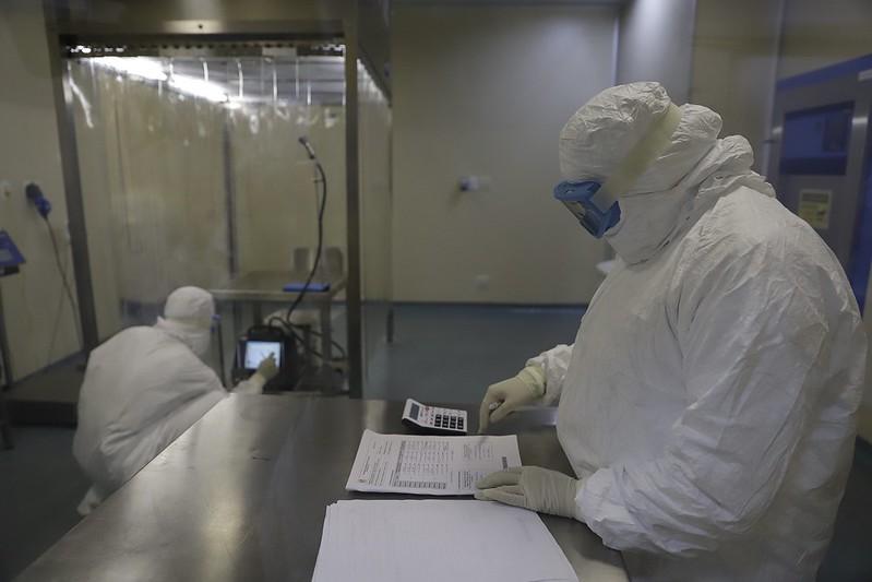 Ampliação e Modernização da Fábrica de Vacina