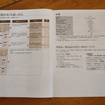 PIM A300 T タイガー とく子さん (25)