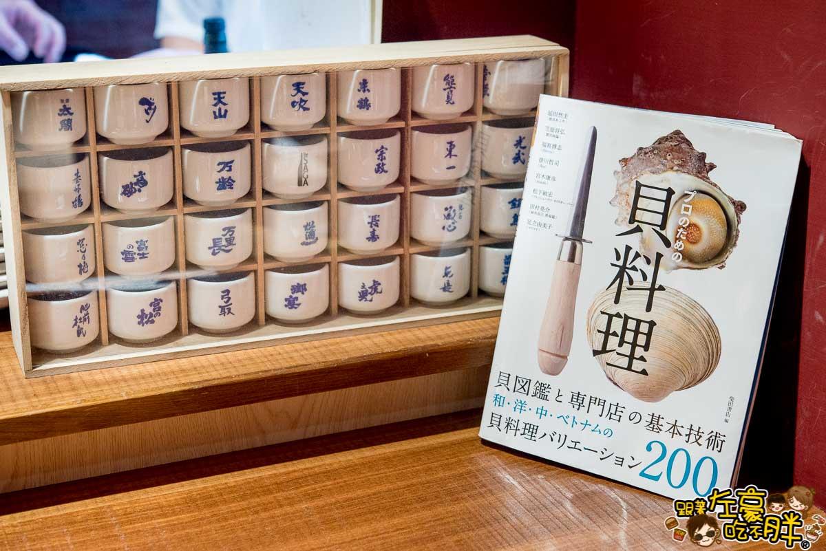 漢神巨蛋美食太羽魚貝專門店-9909