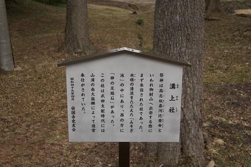 kamisha_zengu_008